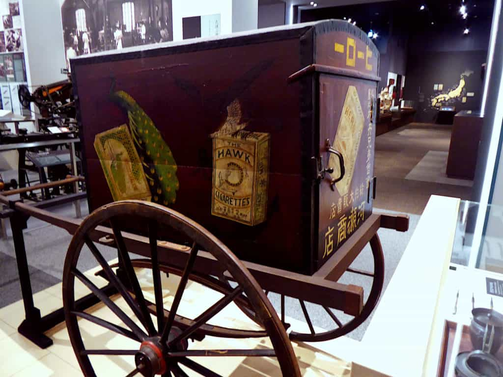 Cart Salt and Tobacco Museum