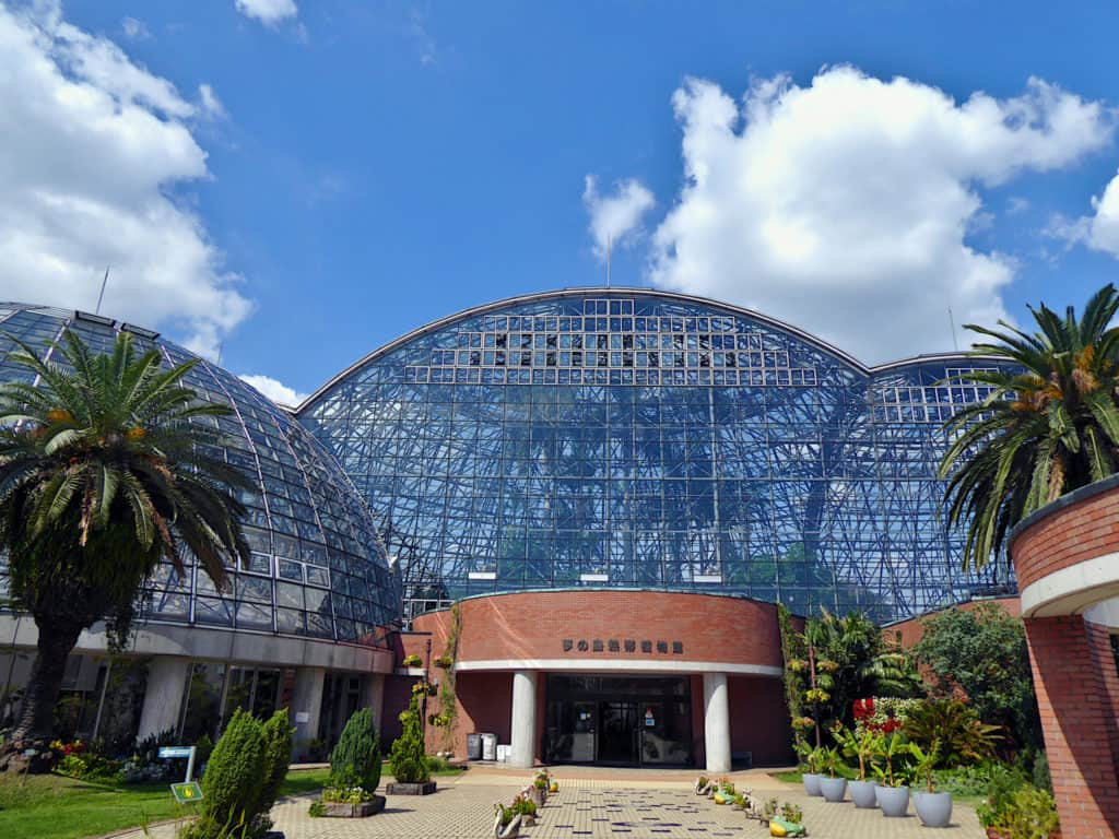Tropical Greenhouse Domes